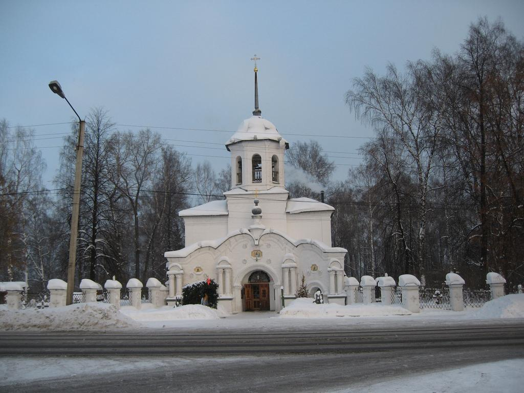 kirov-viajarei
